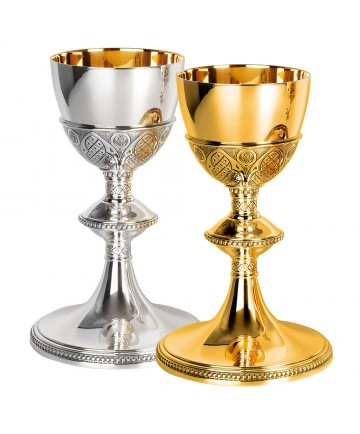 "Gold or Silver Plate Brass Chalice and Scale Paten 10-1/4""H"