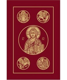 Ignatius Catholic Bible RSV 2nd Edition PB