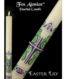 Fos Aionios Paschal Easter Lily by Dadant Co