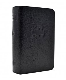 Liturgy of the Hours Black Leather Case Volume 1