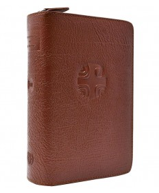 Liturgy of the Hours Leather Zipper Case Vol 3 (Brown)