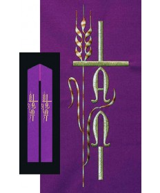 Overlay Stole with JAlpha / Omega Embroidery by Beau Veste