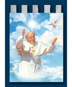 Banner of Saint John Paul II with Holy Spirit