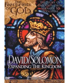 Footprints of God: David and Solomon
