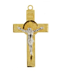 """Gold over Sterling Silver St Benedict Cucifix on 18"""" GP Chain"""