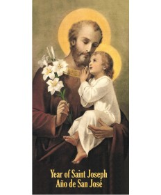 "2021 Banner (Velvet Fabric) - Saint Joseph 35"" Tall"
