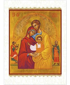 "Christmas Cards ""Holy Family Icon """